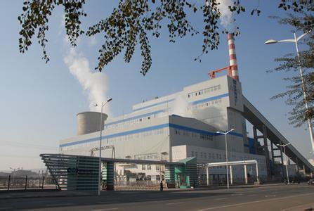 赤峰热电厂